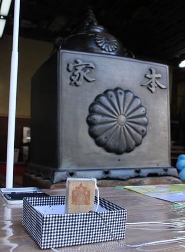 本家菊屋さん。・・・の前のスタンプ。